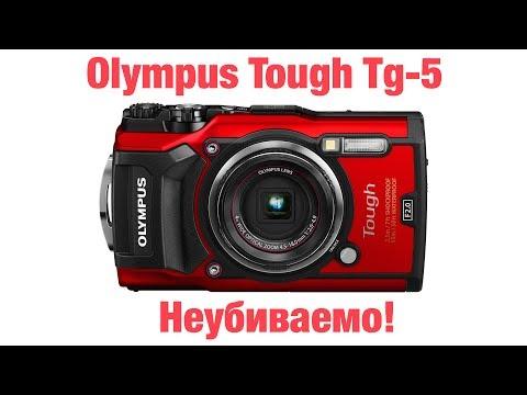Olympus Tough TG-5 - неубиваемая камера для фото и видео
