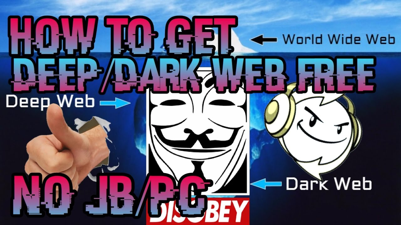 How to use dark webdeep web on ios devices free no jailbreakpc how to use dark webdeep web on ios devices free no jailbreakpc iphone ipod ipad ccuart Images