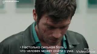 Столкновение. 1 фрагмент(анонс) 2 серии с русскими субтитрами.