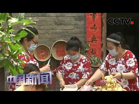 [中国新闻] 赏民俗品文