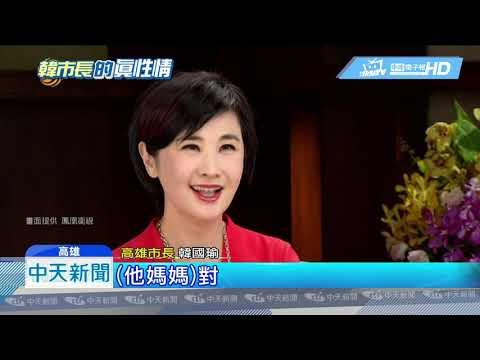 20190112中天新聞 節目專訪談柯P!韓:老友見面意義大於談話