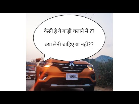 Renault Triber honest review by an user (part 2)    Rahul saxena