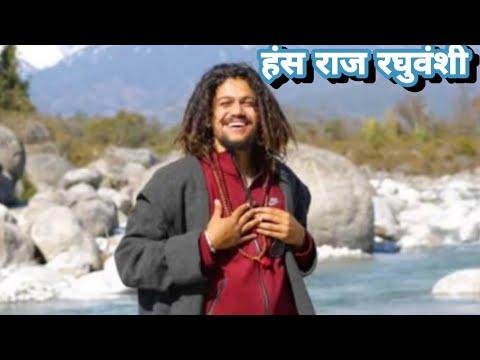 Video - https://youtu.be/wdq2XJYdKcU                  शिव रचिता है जंग सार 🌿 विषा को भी अम्रत कर डाला 🌿 भजन है यह