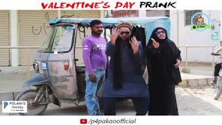 | valentine's day Prank | By Nadir Ali & Ahmed  In | P4 Pakao | 2018