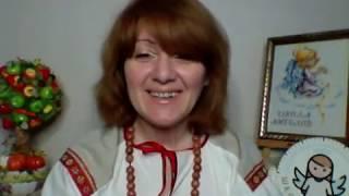 Как праздновать 2019 год. Трансляция 63-1/Лена Воронова