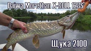 В поисках зачётной щуки с Daiwa Morethan X-ROLL 128S. Сплав по новым местам. Река Березина
