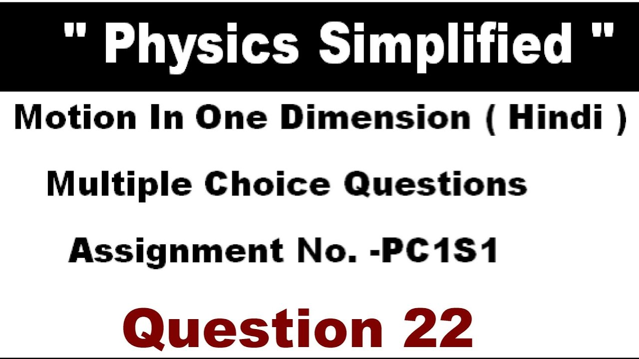 Motion in One Dimension : Question 22 of 25 (assignment