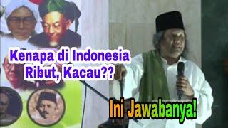 Sejarah SHOLAWAT ASYGHIL Gus Muwafiq Harlah NU 93