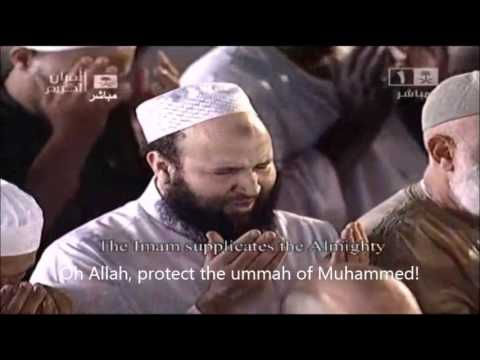 Dua for Turkey by imaam of the Kaba during coup (subtitles translation) Kabe imam