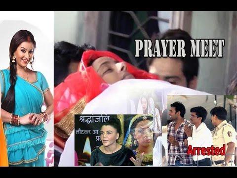 Television Top News Of The Day Pratyusha Banerjee Th April