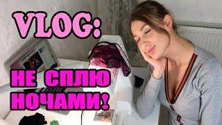 Inna Che Vlog: Нижнее Белье - Шью Трусики! Безумная Ночь. Прозрачные Трусики Женские