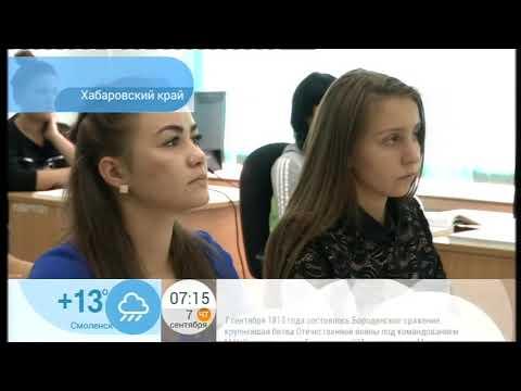 В эфире «Первого канала» обсудили подготовку кадров в жилищно-коммунальной сфере