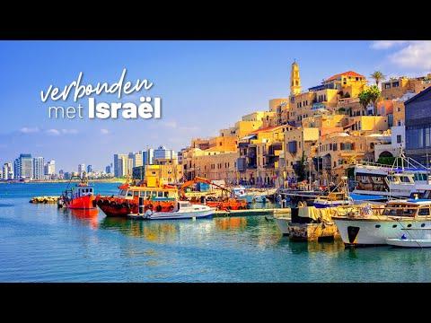 Verbonden Met Israël - Aflevering 13: Ds. Oscar Lohuis Over 'Hoe Laat Is In Gods Agenda?'