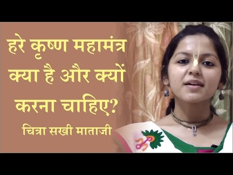 Video - Sawal jo puchha jaata hai🌹          Krishna premiyo se vaishnavo se..Kaliyug me kya kare🌼     Chaliye 1 min. Dekhte hai🌼          Jay Shree RadheKrishna🙏🌹