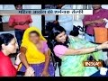Rajasthan Women Commission Member In Soup Over Clicks 'selfie' With Rape Victim video