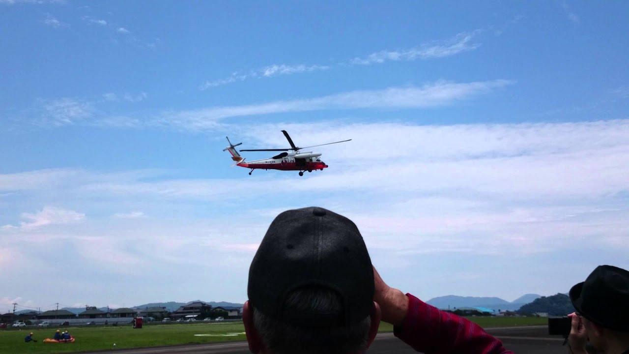 海上自衛隊大村航空基地開隊記念行事展示飛行動画 Youtube
