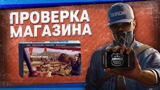 Проверка магазина#24 - optimumakk.ru (CS:GO ЗА 150 РУБЛЕЙ?)