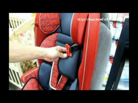 คาร์ซีท Carseat เบาะผ้า 9 เดือน-12 ขวบ Booster Seat Camera Baby CS-559 Group-1-2-3 -