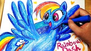 마이리틀 포니 레인보우대쉬 그리기  My Little Pony Rainbow Dash Drawing 라임튜브