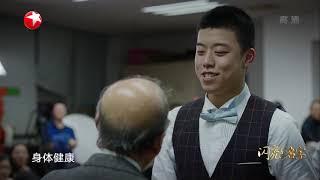 【花絮】曹鹏先生为自闭症儿童带去希望 《闪亮的名字》|| 第5期 20190214【东方卫视官方高清HD】