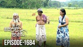 Kopi Kade  | Episode 1684 - (2019-06-01) | ITN Thumbnail