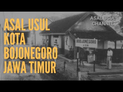 CERITA LEGENDA ASAL USUL KOTA BOJONEGORO JAWA TIMUR