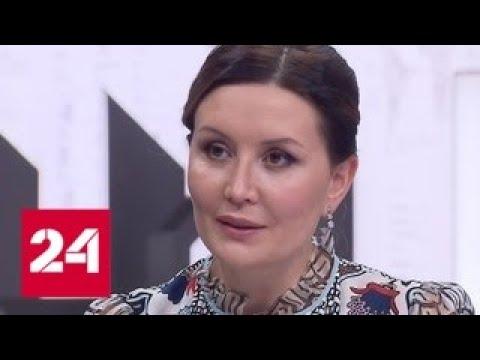 Жесткая конкуренция: Светлана Чупшева об инвестиционной привлекательности регионов - Россия 24