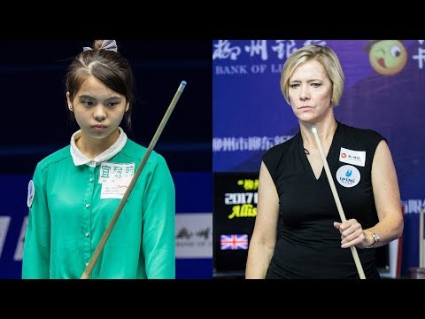 2017 CBSA Liuzhou 9-Ball Open│陳佳樺 Amber CHEN vs. Allison Fisher