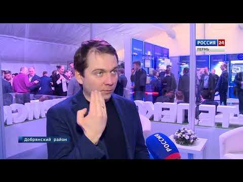 Вести Пермь. События недели 27.01.2019