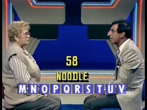 Super Password - December 31, 1984