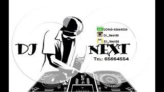مغربي ميقامكس لايف DJ Next - live megamix morocco