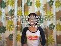 黒須遥香 佐藤美波 道枝咲 播磨七海 本間麻衣 の動画、YouTube動画。