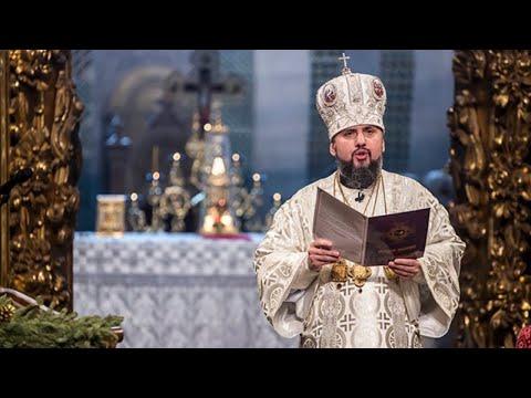 5 канал: LIVE! Подячний молебень з нагоди заснування Православної церкви України