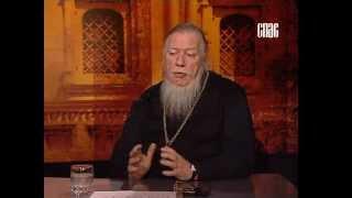 отец Д. Смирнов об отце Г. Кочеткове