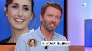 Le Palmarès d'Antoine Genton - C l'hebdo - 17/02/2018