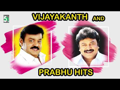 vijayakanth-&-prabhu-super-hit-audio-jukebox