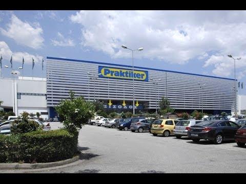 Греция Салоники. Цены на товары в магазине Практикер Praktiker Thessaloniki Greece ᴴᴰ