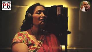 New latest kumauni song door badi door (covered by:Chandra singh)