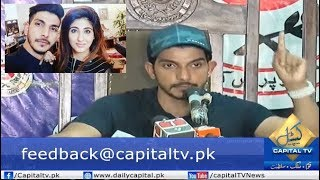 Mohsin Abbas Haider Aggressive Press conference talking about his wife Fatima Sohail | 21 July 2019
