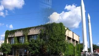 Музей космонавтики в Житомире(, 2015-03-25T16:42:03.000Z)