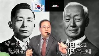 [1월29일]유영하, 박근혜 미스터리 3가지, 그리고---?