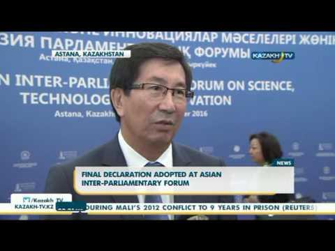 Final declaration adopted at Asian Inter-Parliamentary forum - Kazakh TV