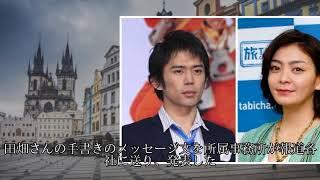 俳優の岡田義徳さんと田畑智子さん、1日に 俳優の岡田義徳さんと田畑智...