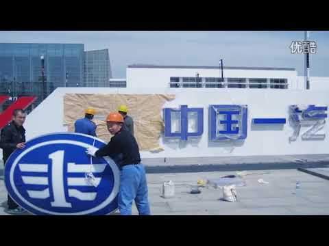 Beijing Jinche Optoelectronic Sign Technology Co , Ltd