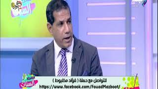 الدكتور طارق عبد الله يجيب: أيهما أخطر على الإنسان.. ارتفاع ضغط الدم أم انخفاضه ؟