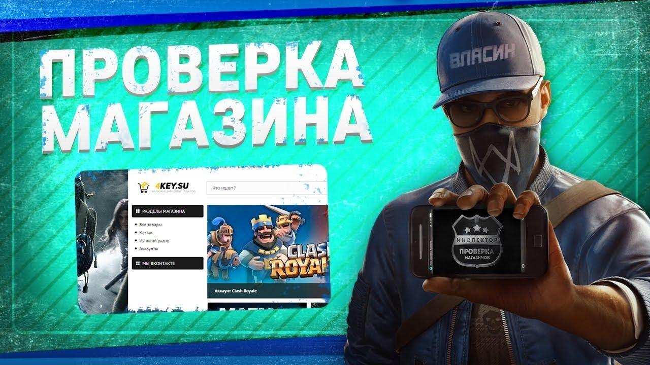 рулетка кс го от 100 рубля