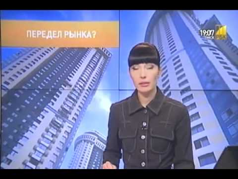 moscow real estate - Russian real estate