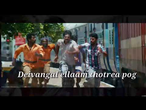 Deivangal ellam song Lyrics by yogesh waran(1080p)(kedi billa killadi ranga)