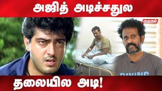 Shooting spotல இருந்து வெளிய அனுப்பிட்டார் இயக்குனர் ஹரி | actor sambath ram interview | kumudam
