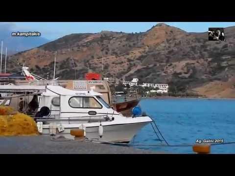 Ag Galini Crete 2015